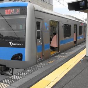 小田急線不通区間運転再開