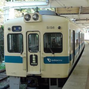 箱根湯本駅の5000形(10年前ってどうだった?)