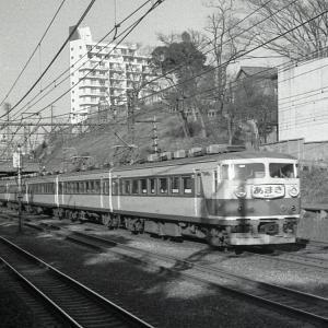 東海道線を行く(心の旅)#11