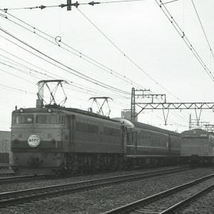 東海道線を行く(心の旅)#12