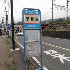 東海道線を行く(心の旅)#36