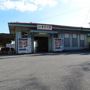 東海道線を行く(心の旅)#39