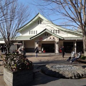 東海道線を行く(心の旅)#43