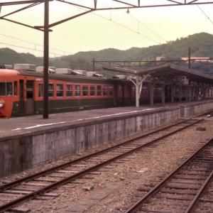 東海道線を行く(心の旅)#44