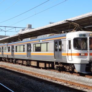 東海道線を行く(心の旅)#46