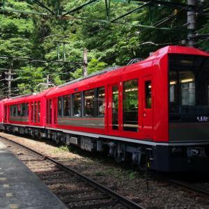 箱根登山鉄道3100形(あの電車の車内を見よう)