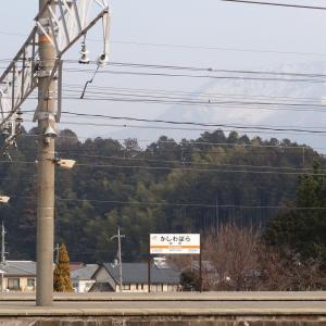 東海道線を行く(心の旅)#65