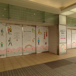 京急品川駅周辺の変化(2)END