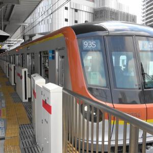 東京メトロ17000系東横線にて