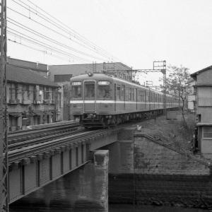 京急の懐かしい風景#5目黒川橋梁2