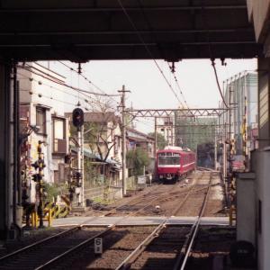京急の懐かしい風景#9穴守稲荷駅