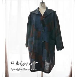 着物リメイク de フード付きコート と ベスト
