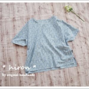 念願の布帛Tシャツ