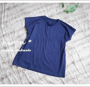 自分服 ☆ ゆるTシャツ と フレンチTシャツ(2)