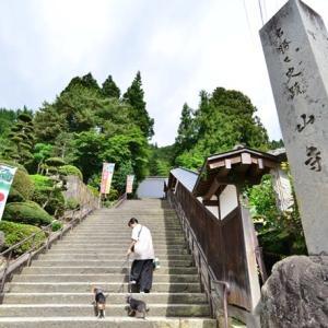 ペットと会津・山形旅行(山寺)