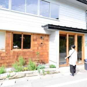 ペットと会津・山形旅行(その3)