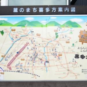 ペットと会津・喜多方・山形旅行(喜多方)