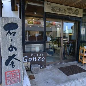 Pizza GONZO(千葉)