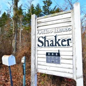 Coffee House Shaker(中軽井沢)