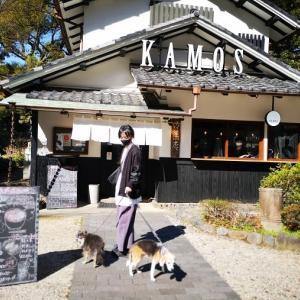 KAMOS HIBIYA(日比谷公園)
