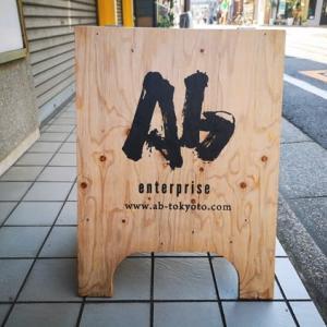 Ab Tokyo