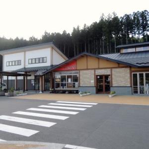 北海道車中泊の旅-2(2019年秋)
