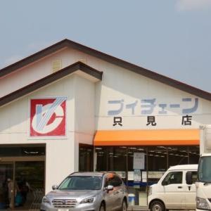 東へ(叶津川)-10