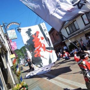 第16回常陸国YOSAKOI祭り-3