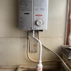 湯沸器の取り替え