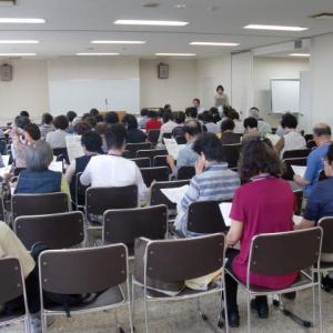 男性が介護者になった時   男女共同参画連携講座でセミナーを行ってきました