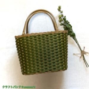 とばし編みのかごバッグ完成