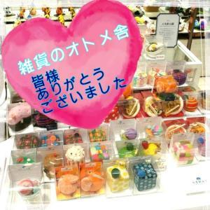 (*^_^*)<大丸梅田店ありがとうございました
