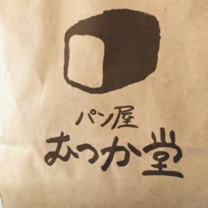 食パン  福岡空港編