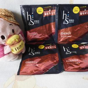 h&s PROシリーズ エナジー シャンプー