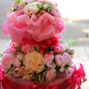 出産祝いのお花のおむつケーキ