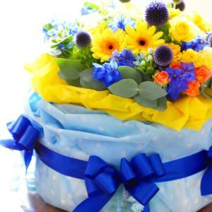 出産祝いのプレゼント お花のおむつケーキ