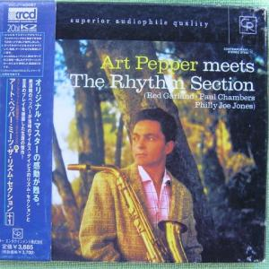 ジャズ「Art Pepper meets The Rhythm Section]を聴く