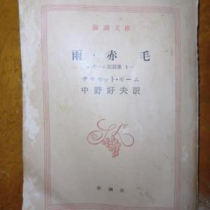 サマセット・モームの短編小説「雨」(再)