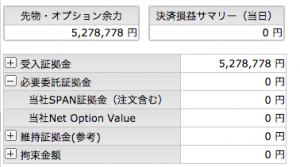 6/12  オプション +1915円
