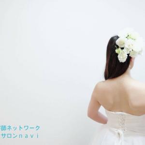 今秋へ挙式延期された花嫁さん必見!