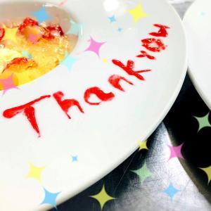素敵なメッセージをありがとうございます(*^^*)‼︎