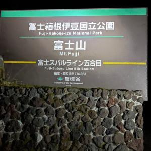 富士山五合目に来ました!!