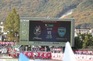 明治安田生命 J2リーグ 第41節 ファジアーノ岡山 vs 横浜FC