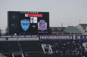 JリーグYBCルヴァンカップ グループステージ 第1節 VS広島