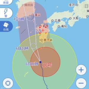 台風10号🌀