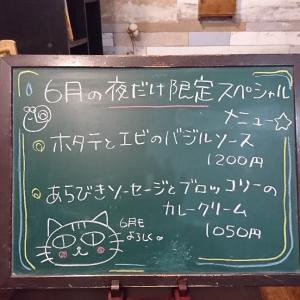 【ありがとうございま...