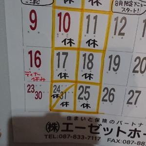 お知らせです🐱明日8...
