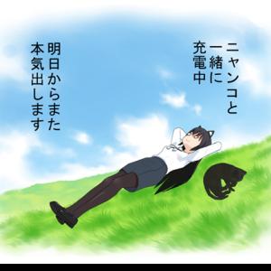 「初校ゲラ」がキタ━━━(゚∀゚;)━━━!!! で( º дº)<キエェェェエエェェェ継続中!