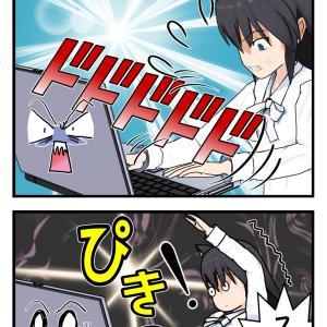 【現実逃避Ver.】「手相本」執筆 連続 完徹 残酷物語 四コマ漫画(;´∀`)