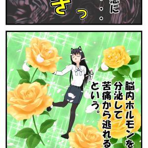 【現実逃避Ver.2】「手相本」執筆 連続 完徹 残酷物語 三コマ漫画(;´∀`